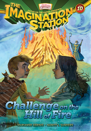 Imagination Station #10 Giveaway