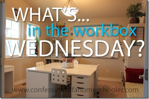 What's in the Workbox Wednesday: Kindergarten