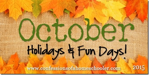 October 2015 Holidays & Fun Days