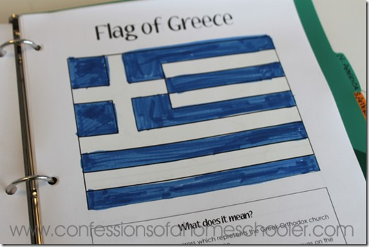 ee_greece10