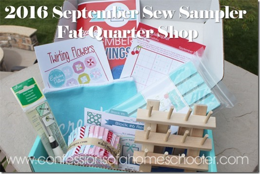 2016  September Sew Sampler