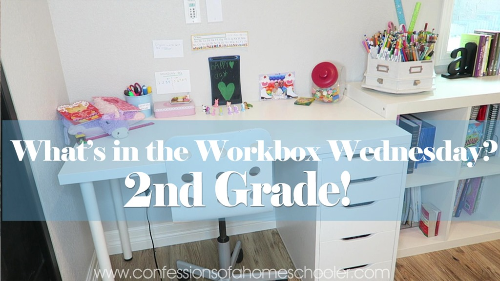What's in the Box Wednesday–2nd Grade