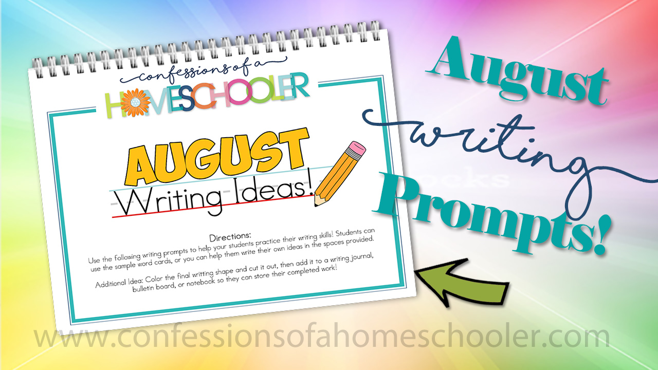 August Kindergarten Writing Prompts