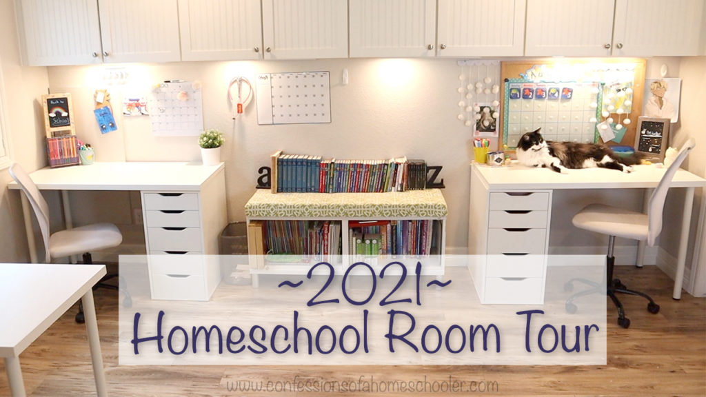 2021HSroomtour coah